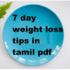 7 day weight loss tips in tamil pdf